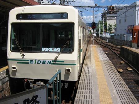 地元で祭りをやっている時に京都のネタで更新してみる_c0001670_2154165.jpg
