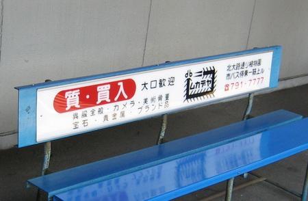 地元で祭りをやっている時に京都のネタで更新してみる_c0001670_21545057.jpg