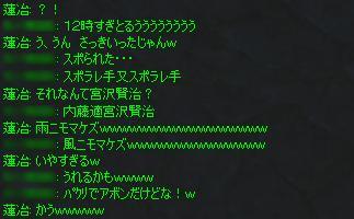 e0024171_746442.jpg