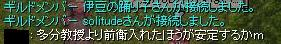 b0109474_4353130.jpg