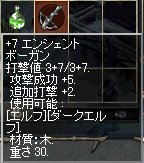 c0011186_061566.jpg