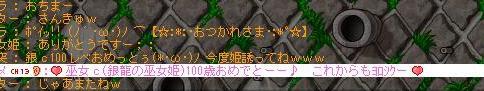 d0094986_20105889.jpg