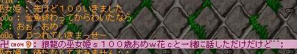 d0094986_2017281.jpg