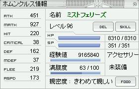b0032787_1961544.jpg