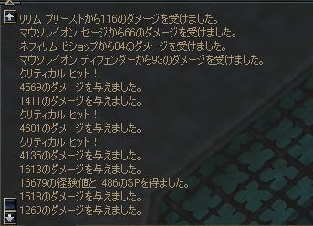 f0004387_33272.jpg
