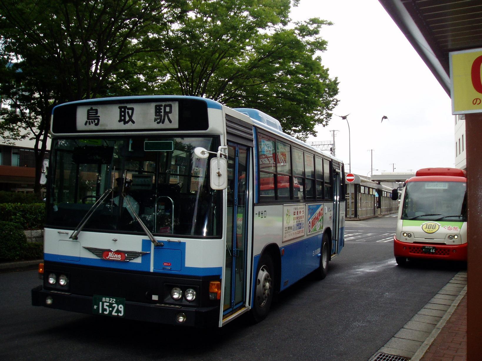 日の丸バス(鳥取駅行き) : 日本毛細血管