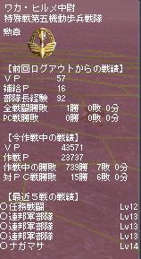 f0037491_15431261.jpg