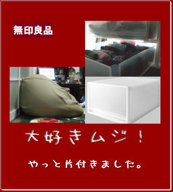 d0030994_2315303.jpg