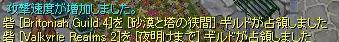 f0066100_13132917.jpg