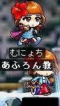 c0079202_1519533.jpg