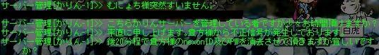 c0079202_15462691.jpg
