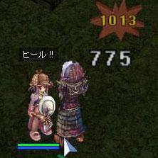 d0044505_13104833.jpg
