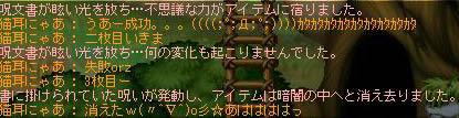 b0081006_1130756.jpg