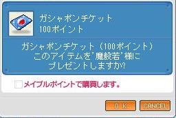 b0108108_0939100.jpg