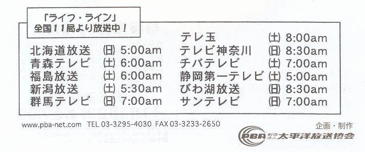 f0012718_1210070.jpg