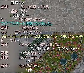 d0079922_13291426.jpg