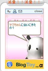 c0044523_10263822.jpg
