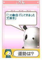 c0044523_10302411.jpg