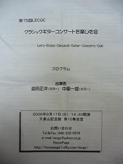 b0035524_12382943.jpg