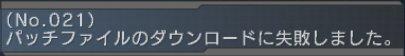 b0015528_1552401.jpg