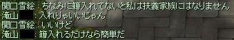 a0038929_20121152.jpg