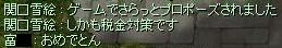 a0038929_20124095.jpg