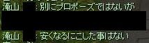 a0038929_20141155.jpg