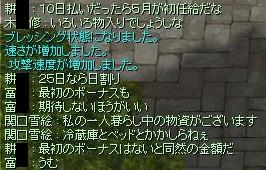a0038929_2035356.jpg
