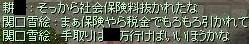 a0038929_2054146.jpg