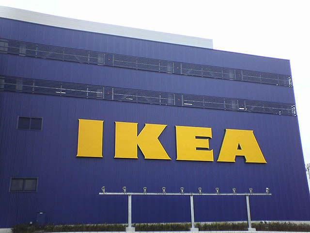IKEA(イケア)船橋へ_a0016730_18545669.jpg