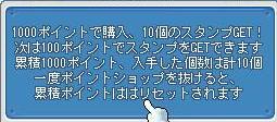 f0016533_10235787.jpg