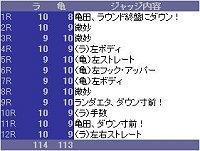 b0033935_1614398.jpg