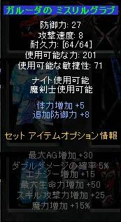 f0044936_673432.jpg
