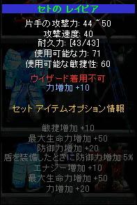 f0044936_681970.jpg
