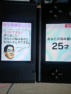 b0021937_2242281.jpg