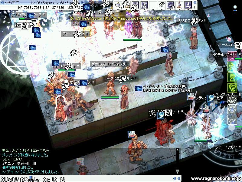 b0084339_12174471.jpg