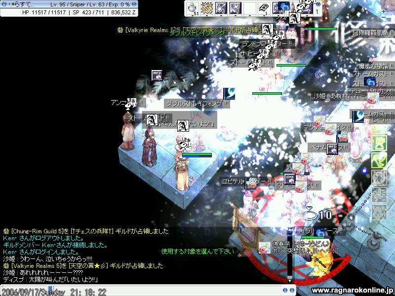 b0084339_12345263.jpg
