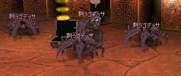 c0094950_0282526.jpg