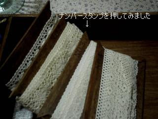 f0073750_1934121.jpg