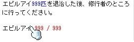b0089857_2135424.jpg