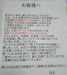 b0017359_2126241.jpg