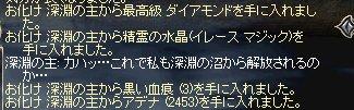 b0107468_3365611.jpg