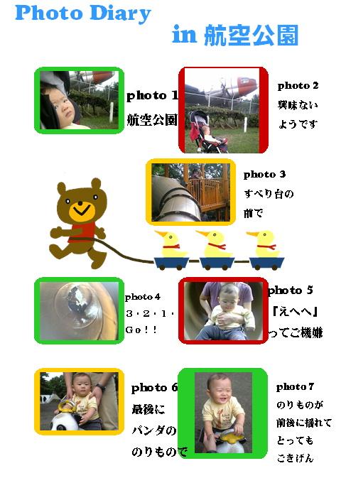 f0054868_23114387.jpg