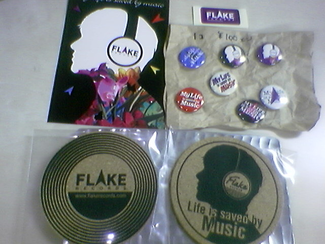 FLAKE RECORDS OPEN_a0087389_2318126.jpg