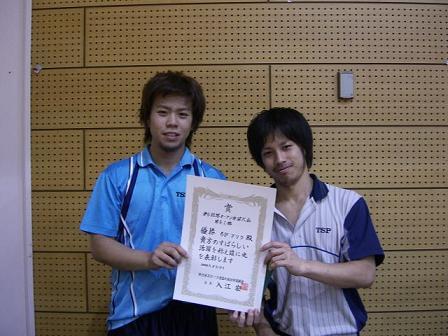 第6回堺オープン卓球大会 (0917大浜 ペアマッチ)_e0048692_1623762.jpg