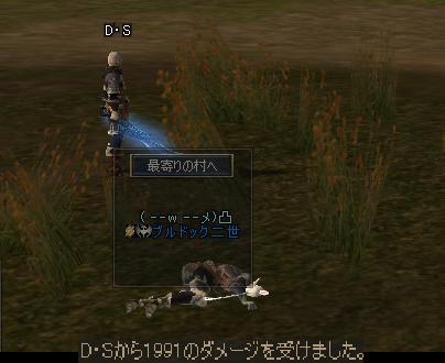 b0080594_02539.jpg