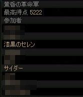 f0086095_1573357.jpg