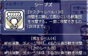 f0070197_1112389.jpg