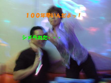 c0044199_1272221.jpg