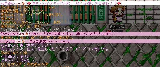 d0074500_0572914.jpg